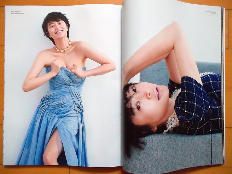 [キム・ヘス] 韓国雑誌切り抜き 表紙+特集10P/2020年5月号 _画像5