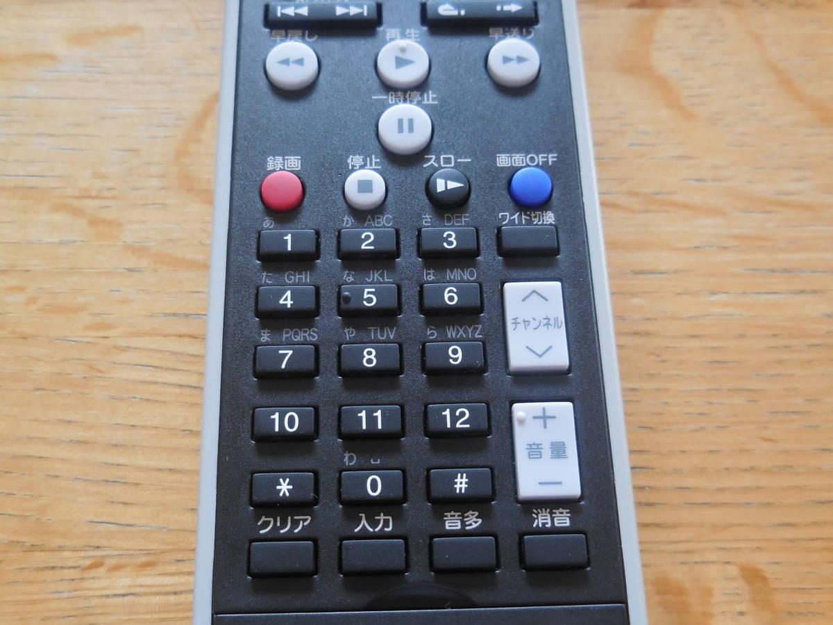 東芝 PCリモコン G83C00089410 中古品