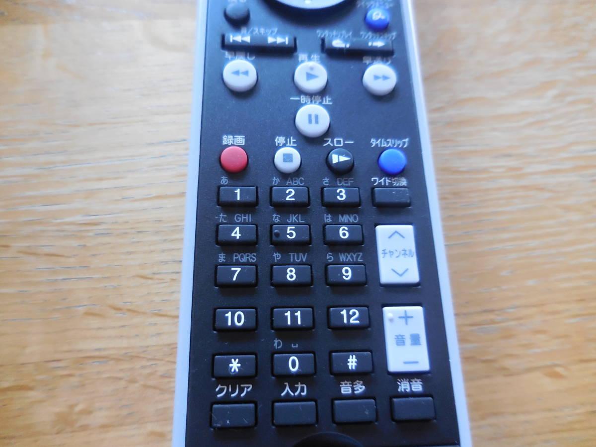 東芝 PCリモコン G83C00089110 中古品