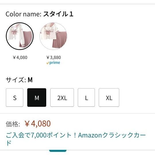セーラー服 ピンク Mサイズ