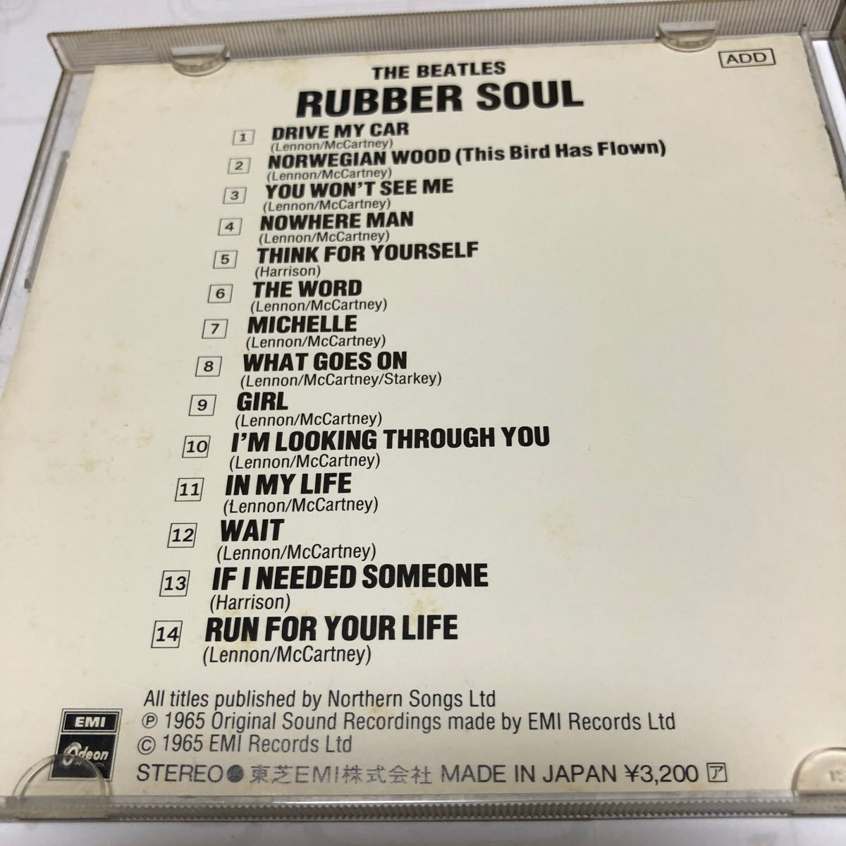 ザ・ビートルズ ラバーソウル CD