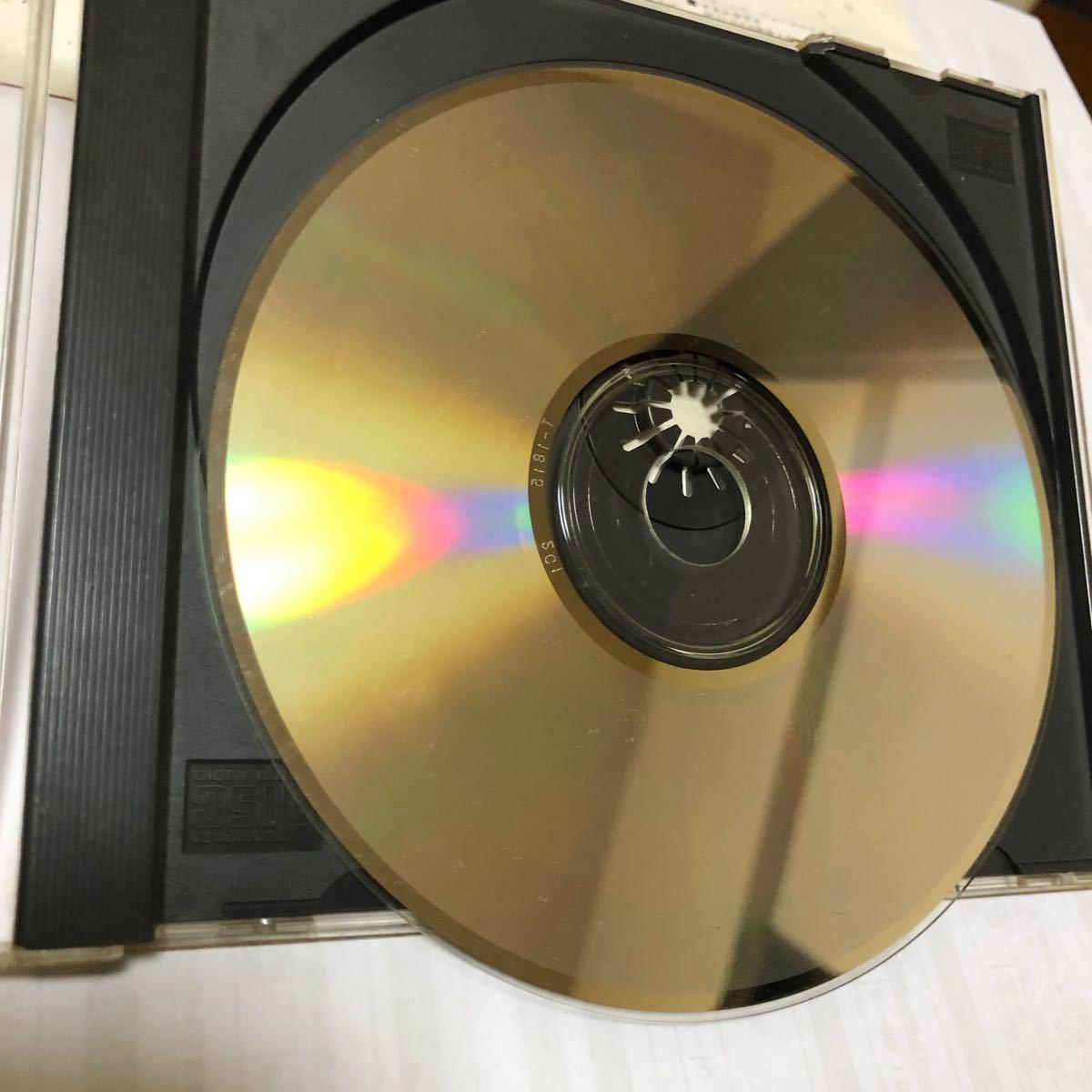 ザ・ビートルズ パーフェクトコレクションCD