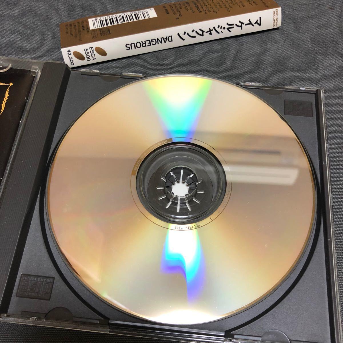 マイケル・ジャクソン DANGEROUS   CD