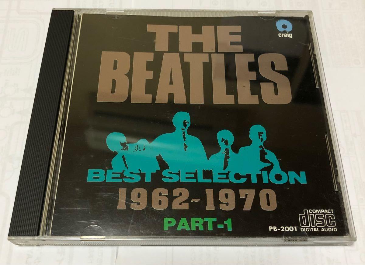 ザ・ビートルズ CD