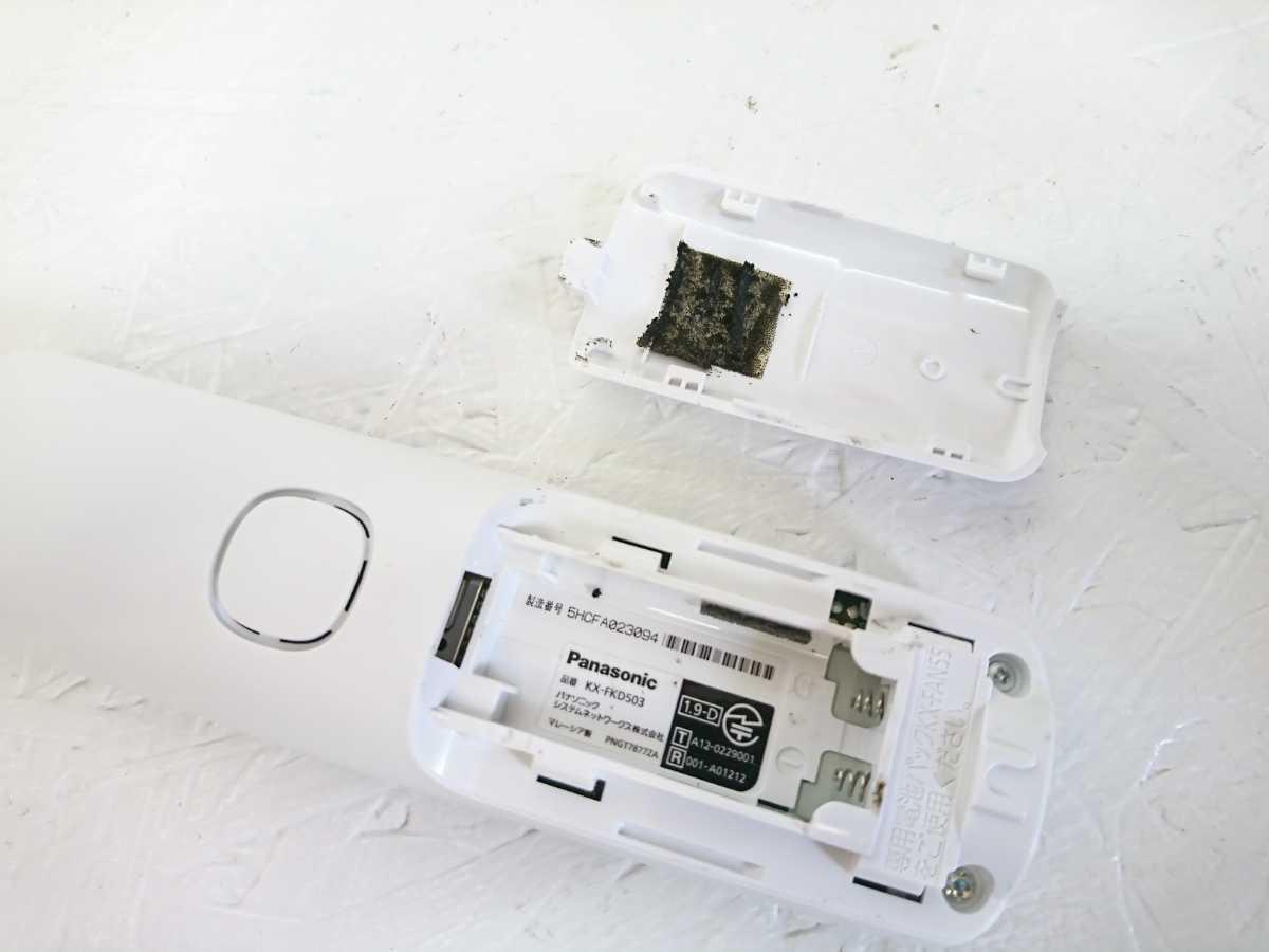 管理1126 Panasonic パナソニック コードレス 電話機 子機 KX-FKD503-W _画像7