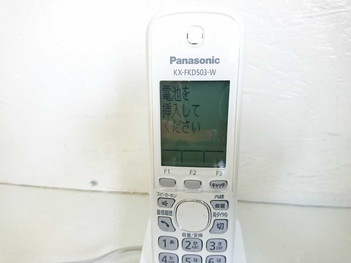 管理1126 Panasonic パナソニック コードレス 電話機 子機 KX-FKD503-W _画像2