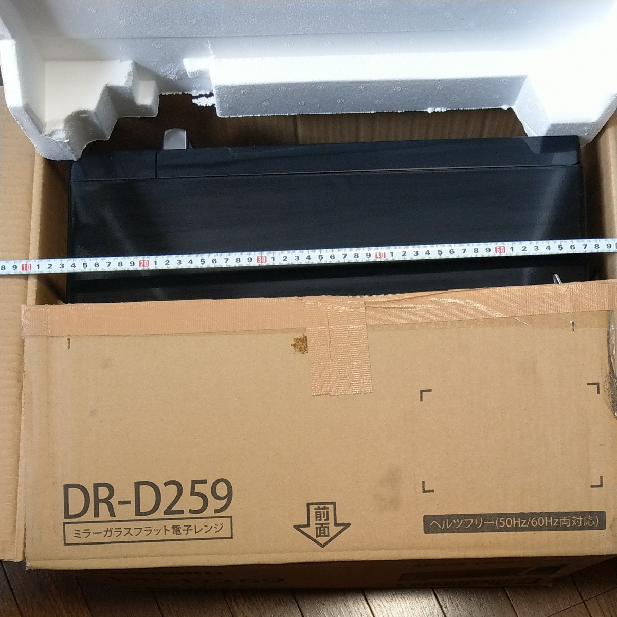電子レンジ  TWINBIRD ツインバード DR-D259 ミラーガラス