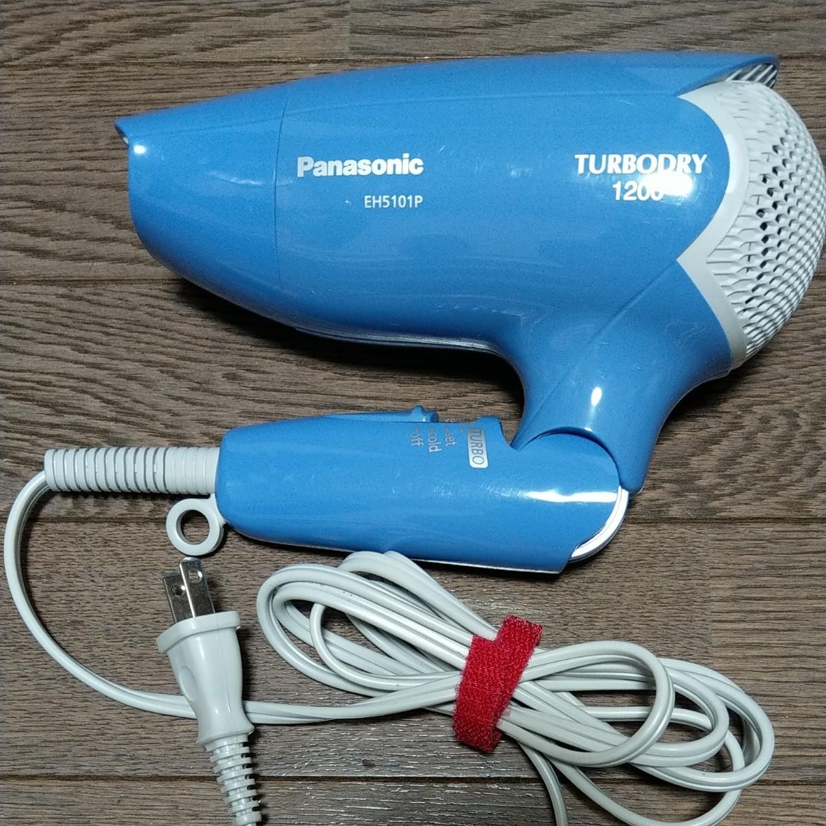 Panasonic パナソニック ヘアドライヤー マイナスイオン EH5101P