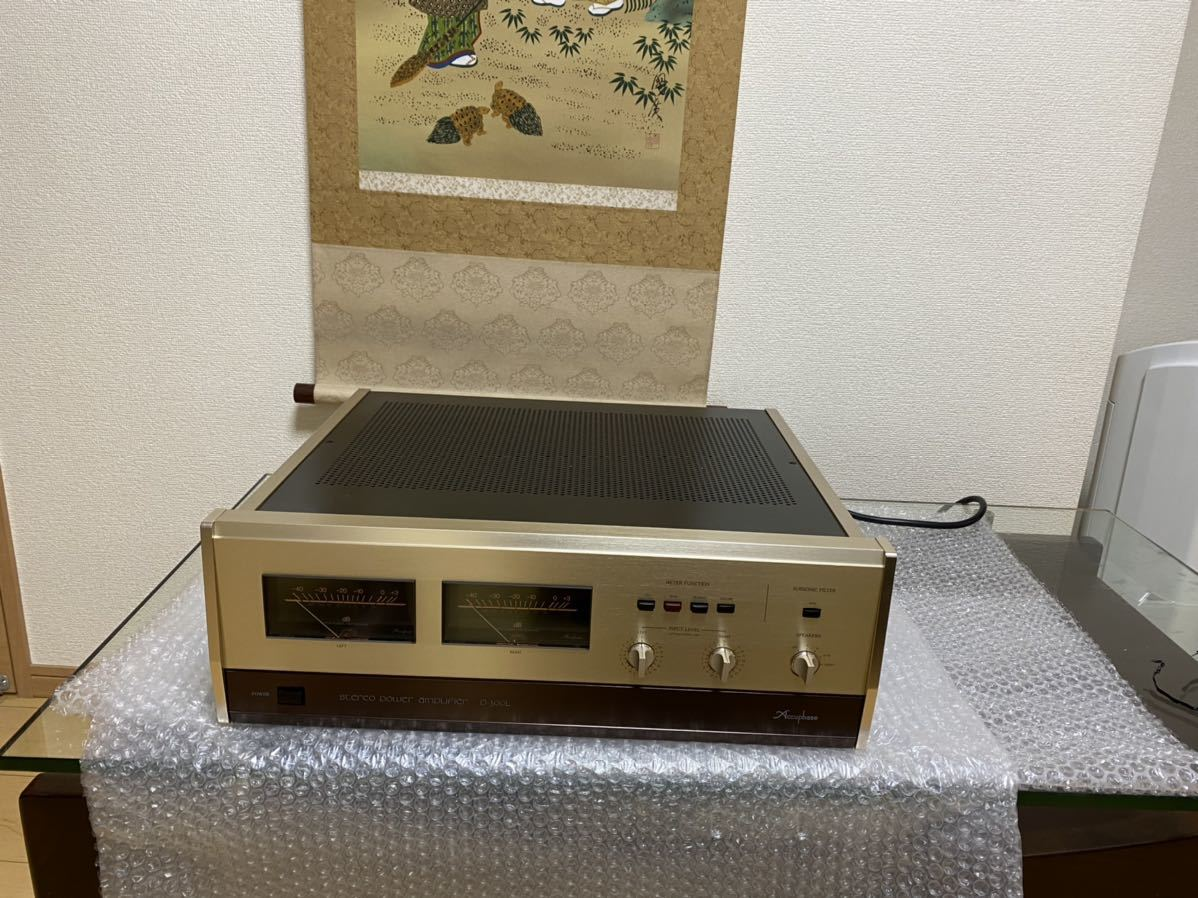 Accuphase :MODEL:P-300Lパワーアンプ _画像1