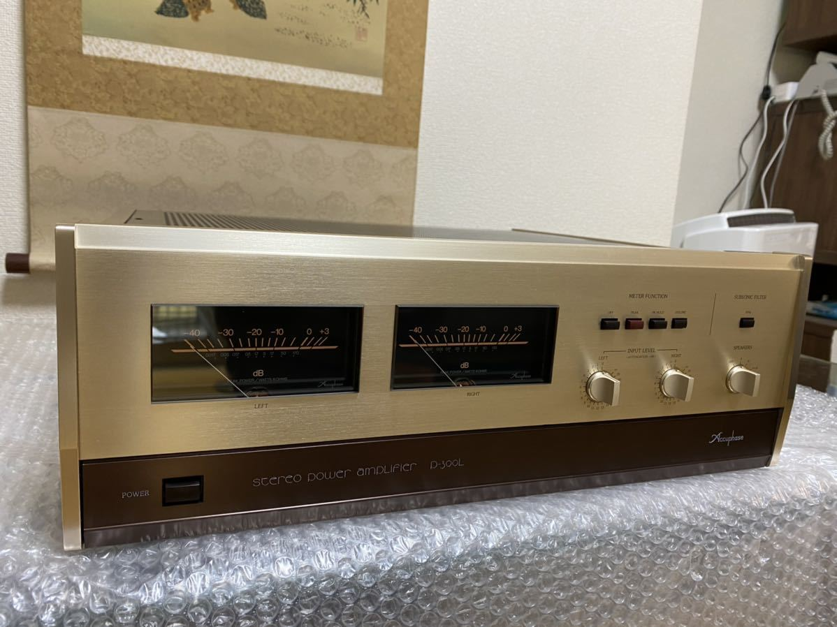 Accuphase :MODEL:P-300Lパワーアンプ _画像7