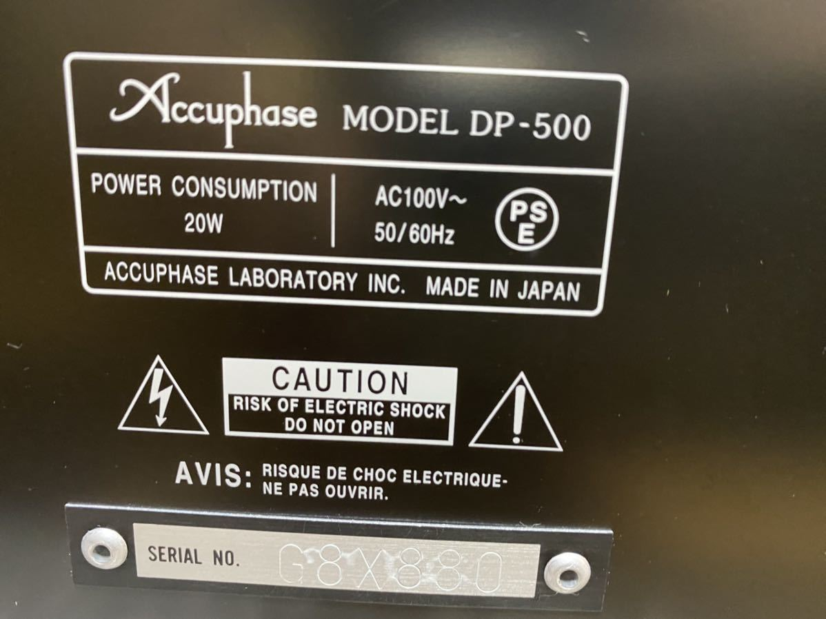 Accuphase : MODEL DP-500 CDプレイヤー_画像8