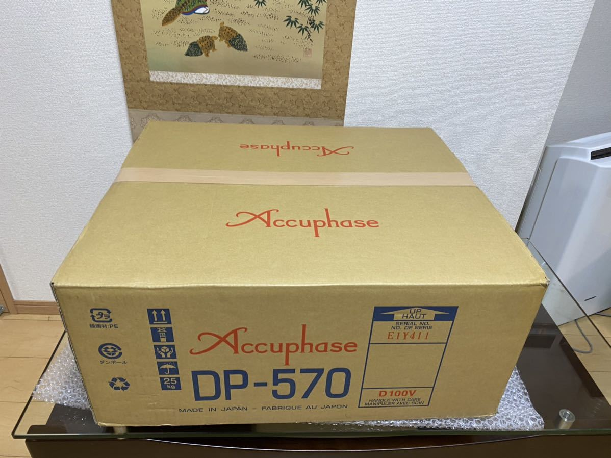 Accuphase : MODEL DP-500 CDプレイヤー_画像10