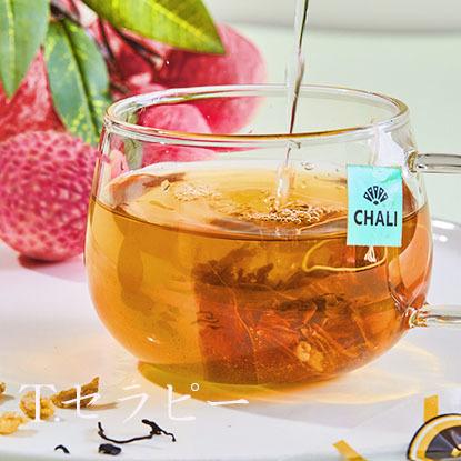 ライチ紅茶 無添加 ティーバッグ2.5g×7包いり(試し包装)