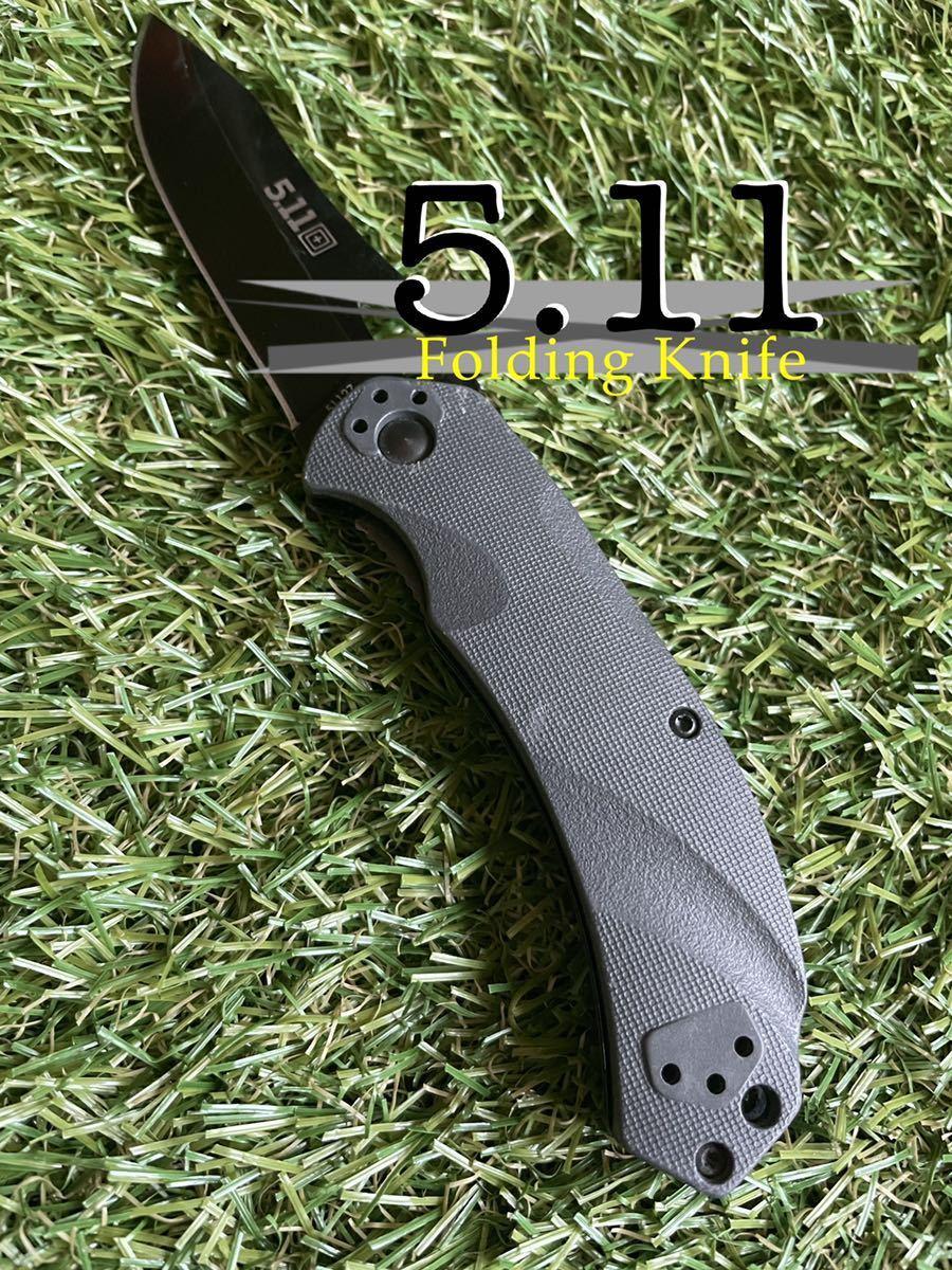 5.11 Folding Knife #004 ポケットクリップ無し フォールディングナイフ 折りたたみナイフ