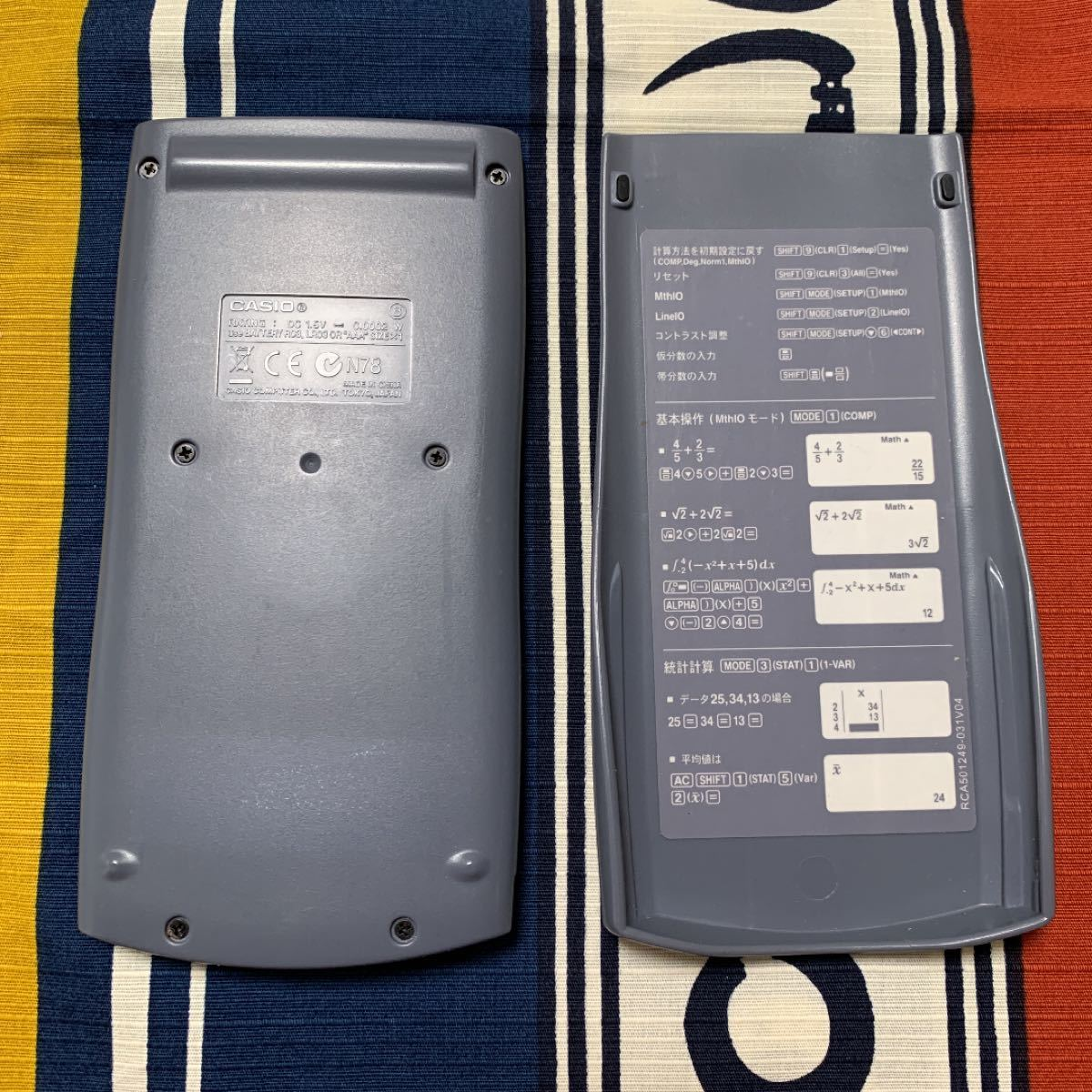 【美品】関数電卓 CASIO fx-370ES (自然表示) カシオ関数電卓
