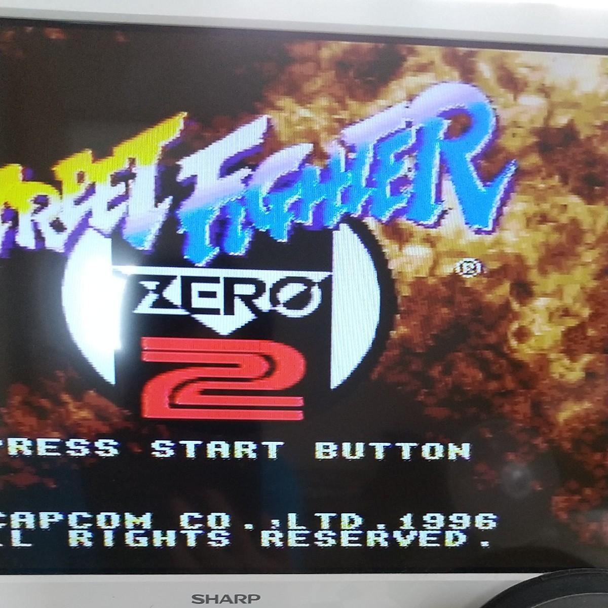 スーパーファミコンソフト ストリートファイターZERO2 スーパーストリートファイター ストリートファイターターボ 4本セット
