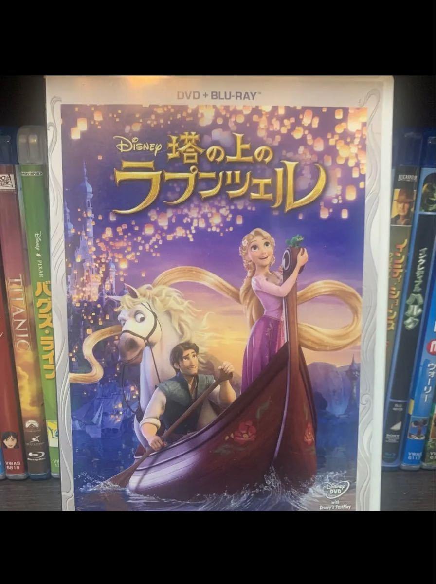 塔の上のラプンツェル DVD+ブルーレイセット('10米)〈2枚組〉