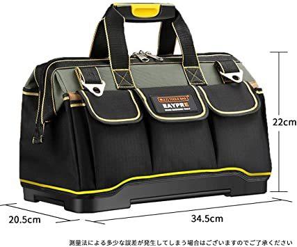 34.5x20.5x22CM YZL ツールバッグ 工具袋 ショルダー ベルト付 肩掛け 手提げ 大口収納 差し入れ 底部特化 _画像2