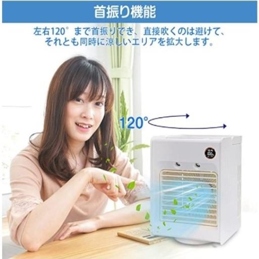 【ホワイト】卓上冷風機 冷風機 残量デジタル表記 ミスト機能 冷風扇 【新品】扇風機 小型 自動首振り USB充電式 ライト付き 3段階調整_画像6