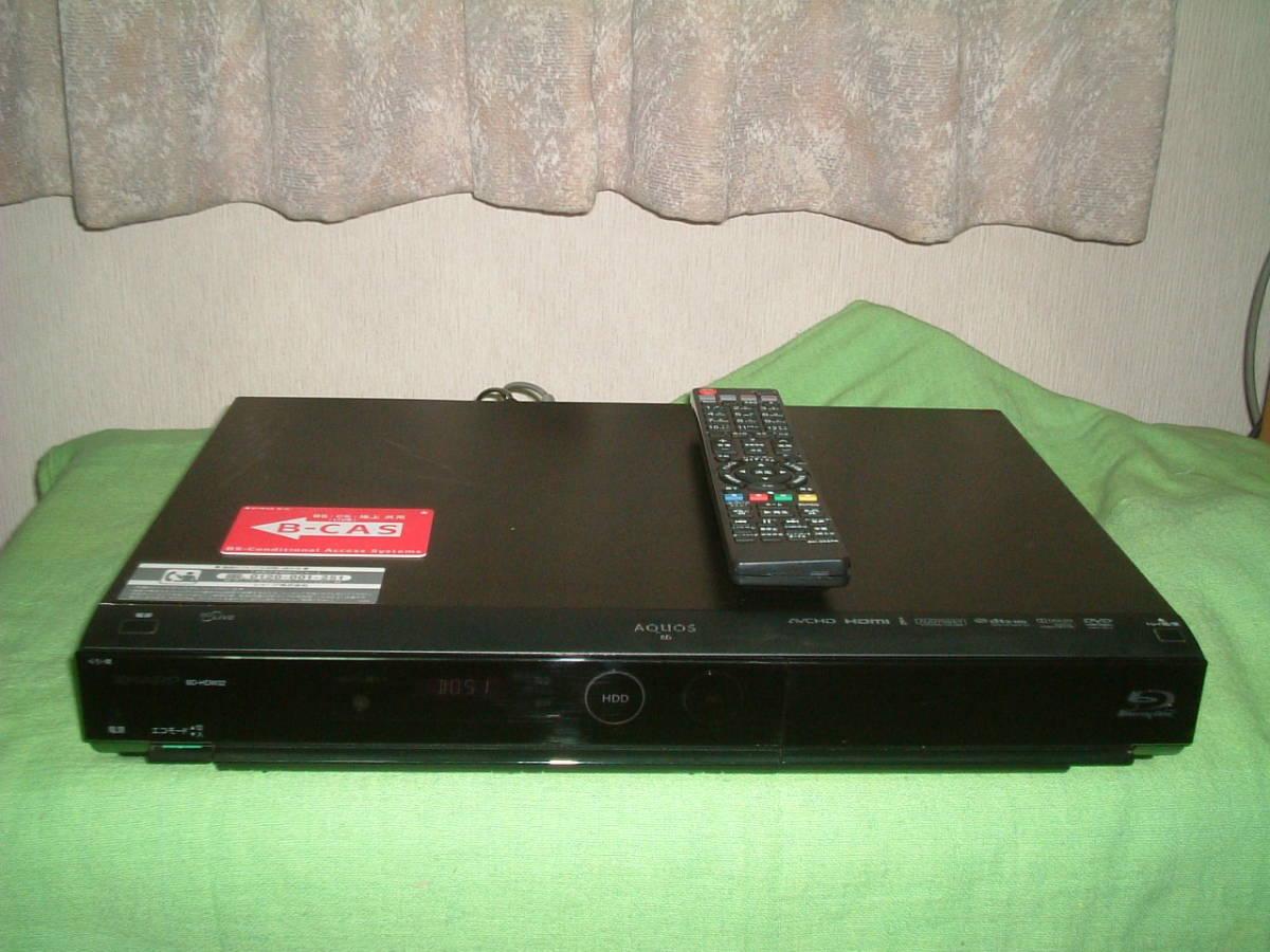 シャープ BD-HDW32  HDD/DVD/ブルーレイ/ レコーダー 2番組同時録画  新品リモコン  B-CASカード付_画像1