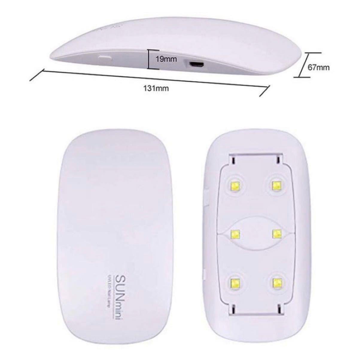 LEDライト ジェルネイル硬化ライト(新品)