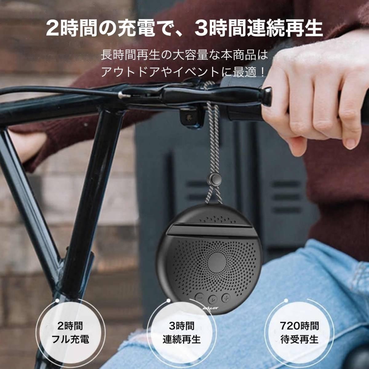 スピーカー ブルートゥース ワイヤレス ポータブル Bluetooth5.0 iPhone Android スタンド 高音質 防水 重低音 タブレット 送料無料_画像2