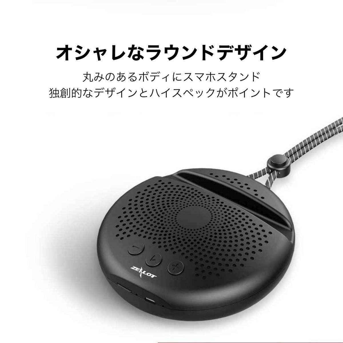 スピーカー ブルートゥース ワイヤレス ポータブル Bluetooth5.0 iPhone Android スタンド 高音質 防水 重低音 タブレット 送料無料_画像5
