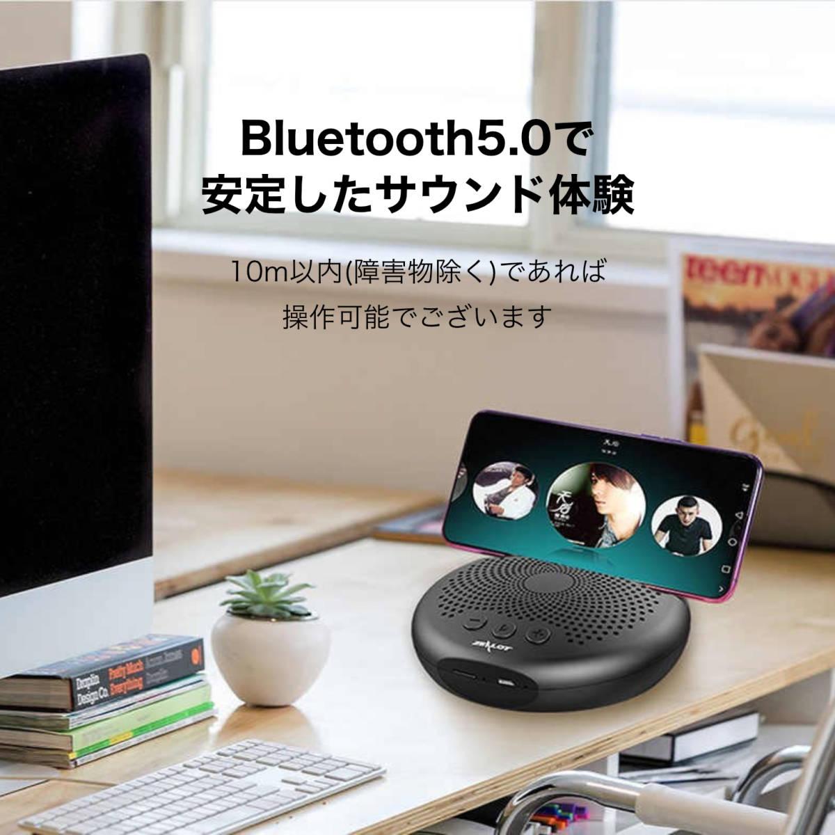 スピーカー ブルートゥース ワイヤレス ポータブル Bluetooth5.0 iPhone Android スタンド 高音質 防水 重低音 タブレット 送料無料_画像3