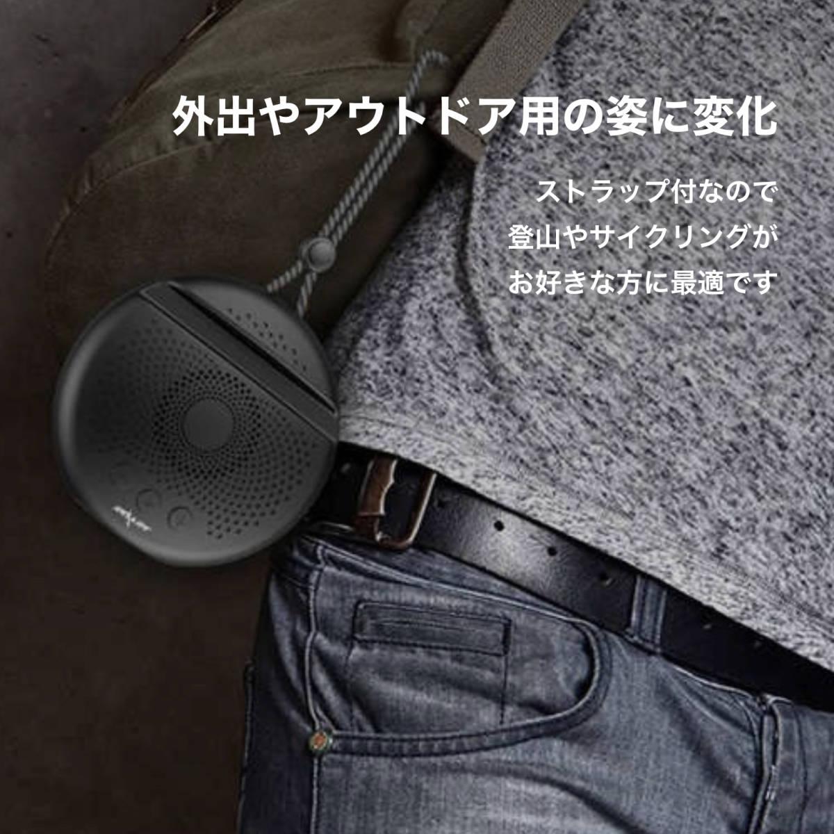 スピーカー ブルートゥース ワイヤレス ポータブル Bluetooth5.0 iPhone Android スタンド 高音質 防水 重低音 タブレット 送料無料_画像7