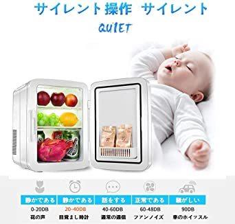 VOKUA 冷温庫 10L ポータブル 小型 冷蔵庫 -9℃~65°C 温度調節可 ワンタッチ操作 LCD温度表示 保温_画像5