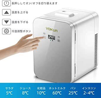 VOKUA 冷温庫 10L ポータブル 小型 冷蔵庫 -9℃~65°C 温度調節可 ワンタッチ操作 LCD温度表示 保温_画像6