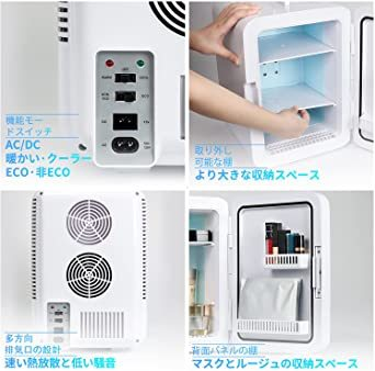 ブラック AstroAI 冷蔵庫 小型 ミニ冷蔵庫 小型冷蔵庫 冷温庫 0 ℃~60℃ 10L 化粧品 小型でポータブル 家庭 _画像6