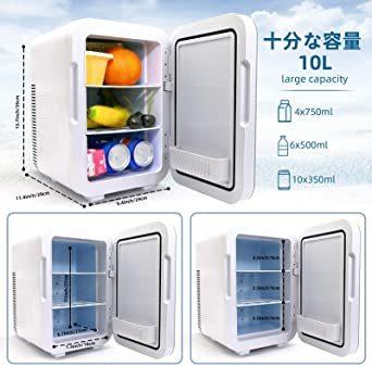 VOKUA 冷温庫 10L ポータブル 小型 冷蔵庫 -9℃~65°C 温度調節可 ワンタッチ操作 LCD温度表示 保温_画像8