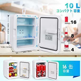 ブラック AstroAI 冷蔵庫 小型 ミニ冷蔵庫 小型冷蔵庫 冷温庫 0 ℃~60℃ 10L 化粧品 小型でポータブル 家庭 _画像3
