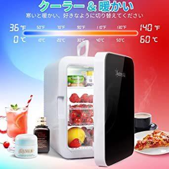 ブラック AstroAI 冷蔵庫 小型 ミニ冷蔵庫 小型冷蔵庫 冷温庫 0 ℃~60℃ 10L 化粧品 小型でポータブル 家庭 _画像2