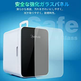 ブラック AstroAI 冷蔵庫 小型 ミニ冷蔵庫 小型冷蔵庫 冷温庫 0 ℃~60℃ 10L 化粧品 小型でポータブル 家庭 _画像8