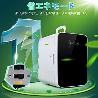 ブラック AstroAI 冷蔵庫 小型 ミニ冷蔵庫 小型冷蔵庫 冷温庫 0 ℃~60℃ 10L 化粧品 小型でポータブル 家庭 _画像5