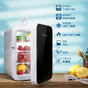 ブラック AstroAI 冷蔵庫 小型 ミニ冷蔵庫 小型冷蔵庫 冷温庫 0 ℃~60℃ 10L 化粧品 小型でポータブル 家庭 _画像4