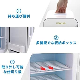 VOKUA 冷温庫 10L ポータブル 小型 冷蔵庫 -9℃~65°C 温度調節可 ワンタッチ操作 LCD温度表示 保温_画像7