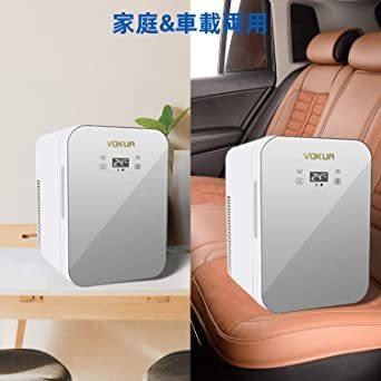 VOKUA 冷温庫 10L ポータブル 小型 冷蔵庫 -9℃~65°C 温度調節可 ワンタッチ操作 LCD温度表示 保温_画像9