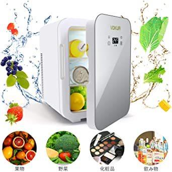 VOKUA 冷温庫 10L ポータブル 小型 冷蔵庫 -9℃~65°C 温度調節可 ワンタッチ操作 LCD温度表示 保温_画像2