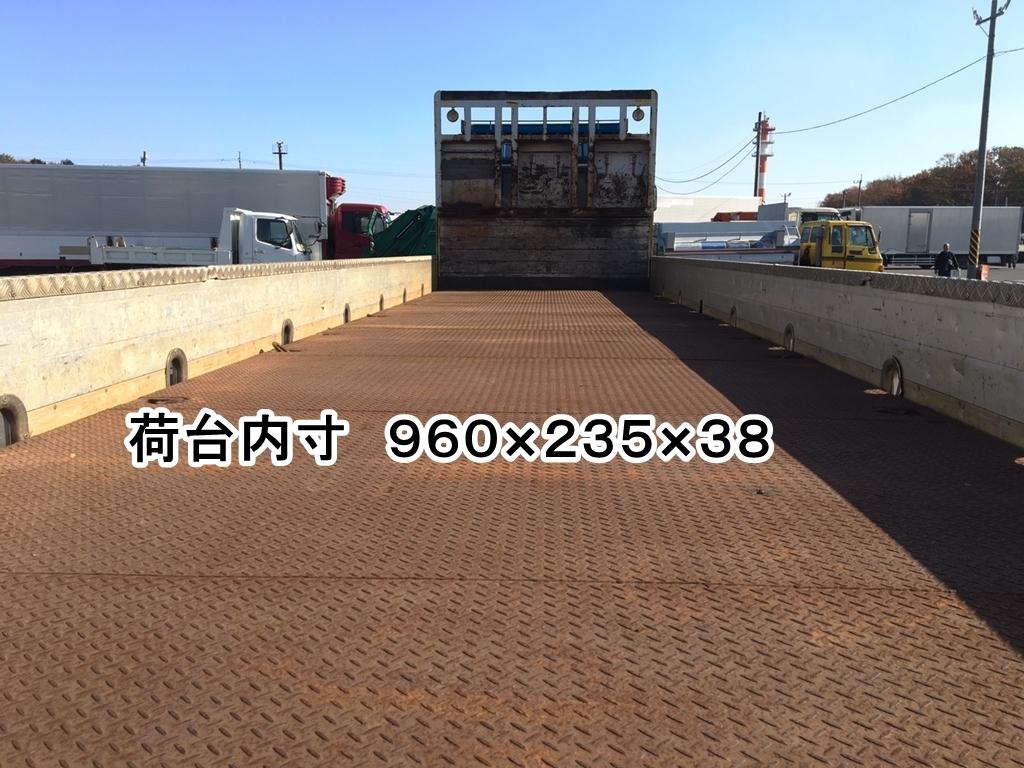 「★アルミ平ボディ・鉄板張り/クオン/H18年★」の画像3