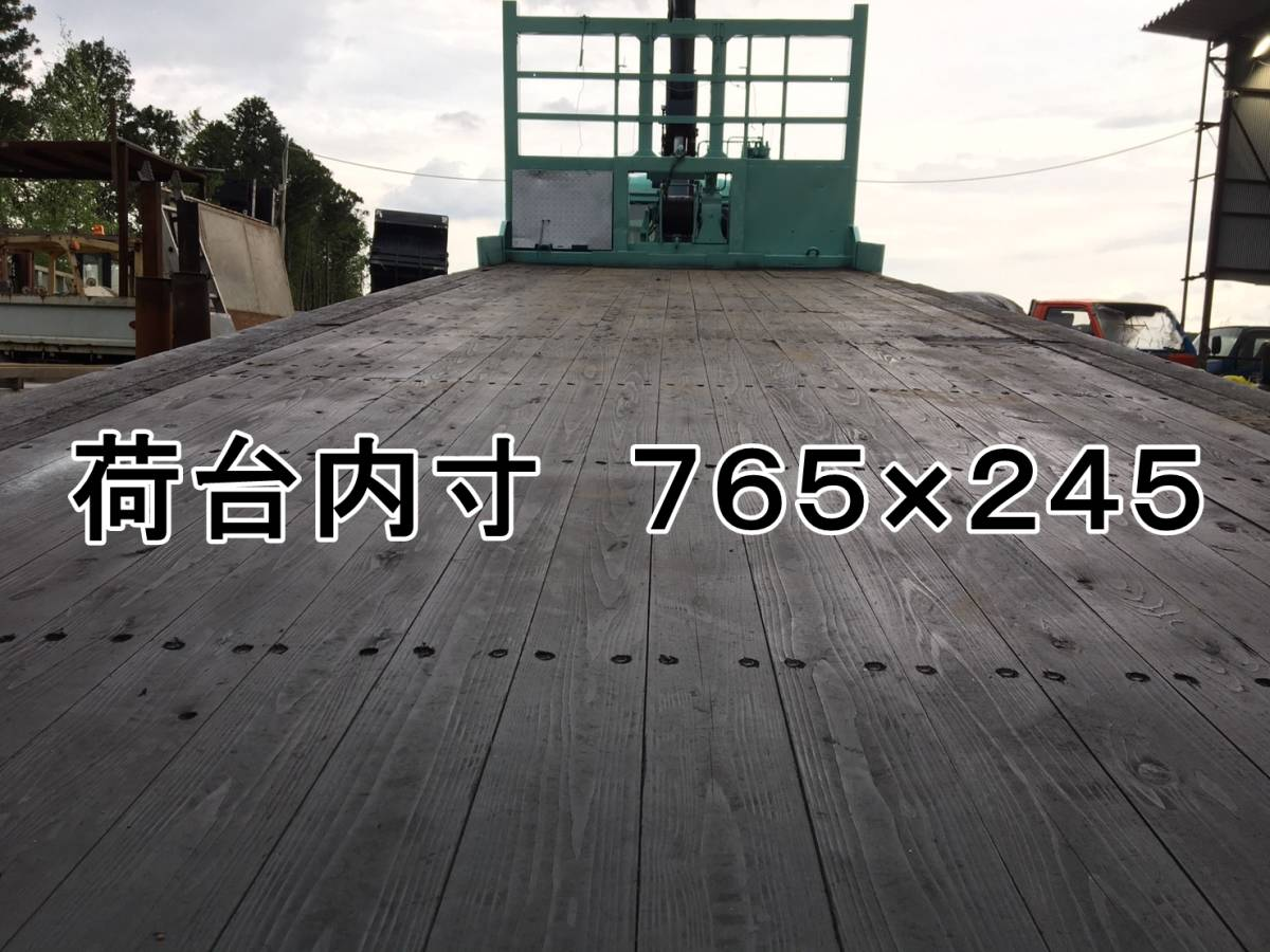 「★スライドローダー4段クレーン回送車/三菱/H5年(車検有)★」の画像3