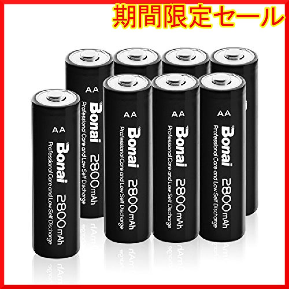 8個パック 単3 充電池 BONAI 単3形 充電池 充電式ニッケル水素電池 8個パック(超大容量2_画像5