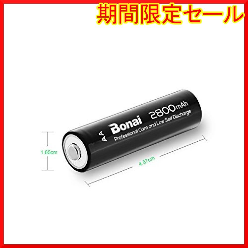 8個パック 単3 充電池 BONAI 単3形 充電池 充電式ニッケル水素電池 8個パック(超大容量2_画像6