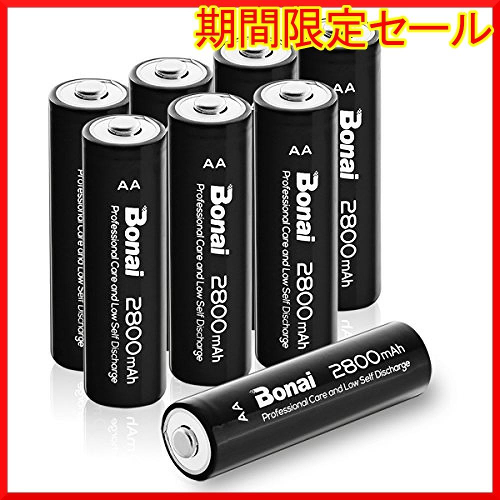 8個パック 単3 充電池 BONAI 単3形 充電池 充電式ニッケル水素電池 8個パック(超大容量2_画像1