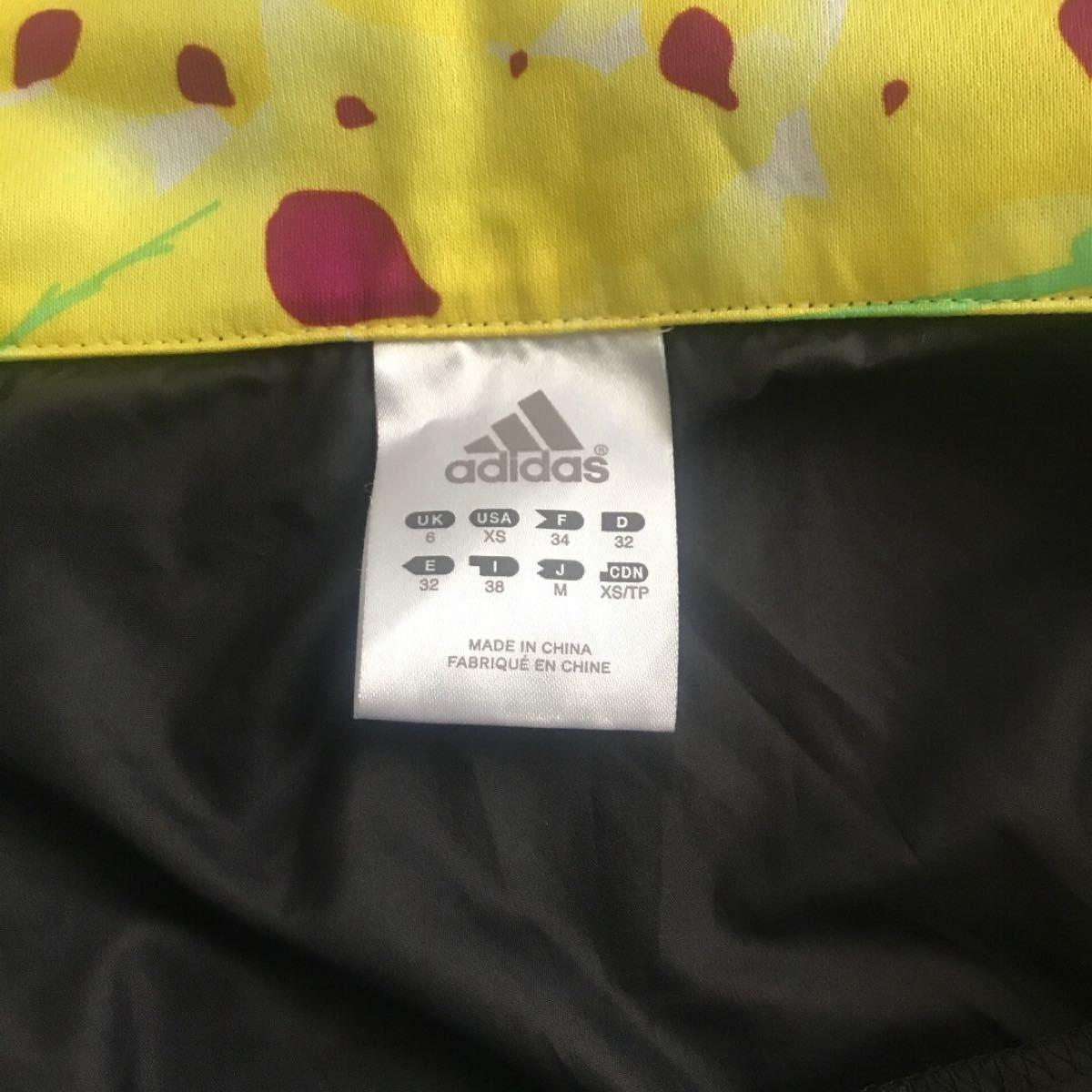 adidas アディダス ナイロンジャケット climaproof