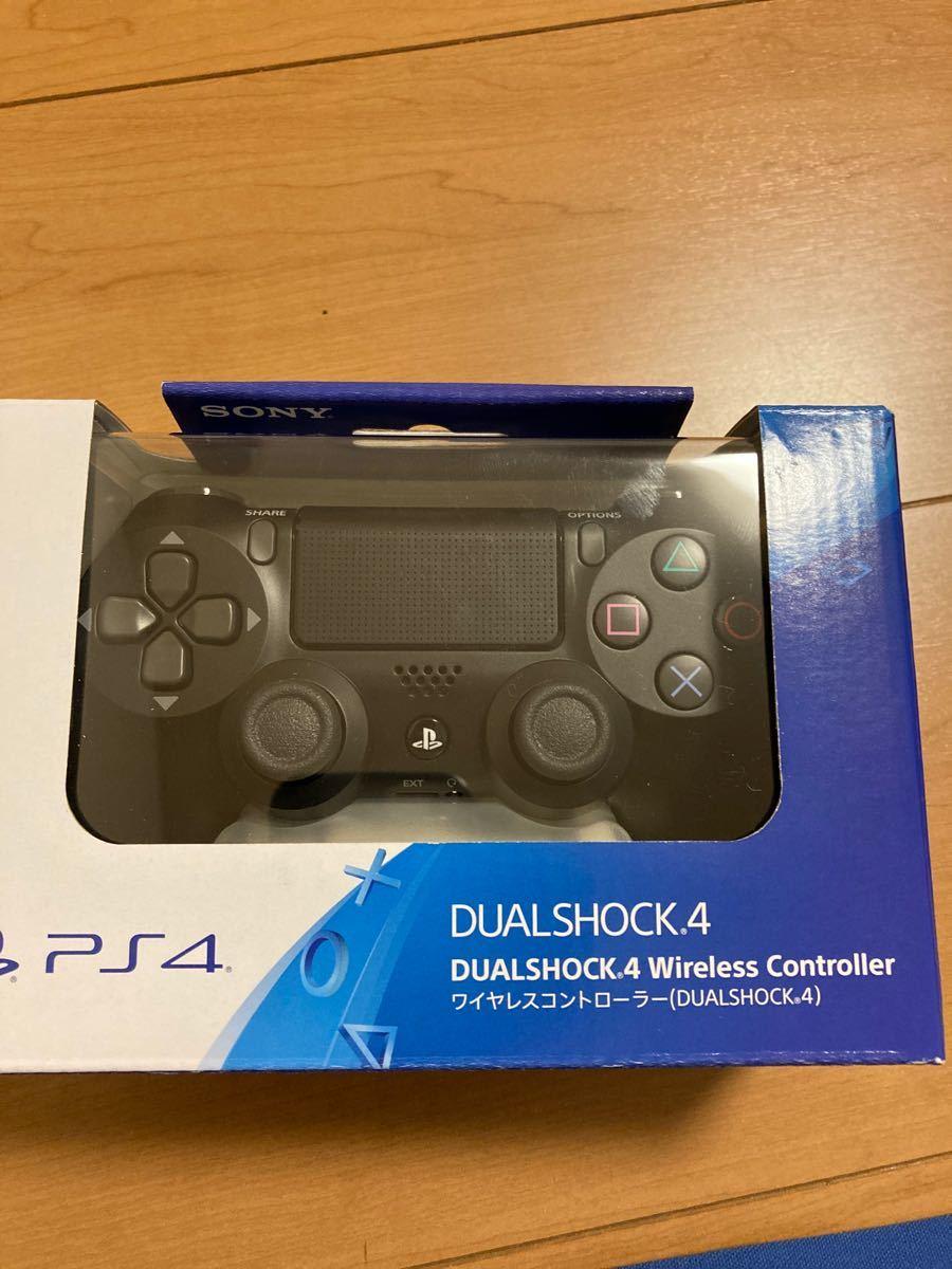 PS4純正ワイヤレスコントローラ(DUALSHOCK4)ブラック 新品未開封