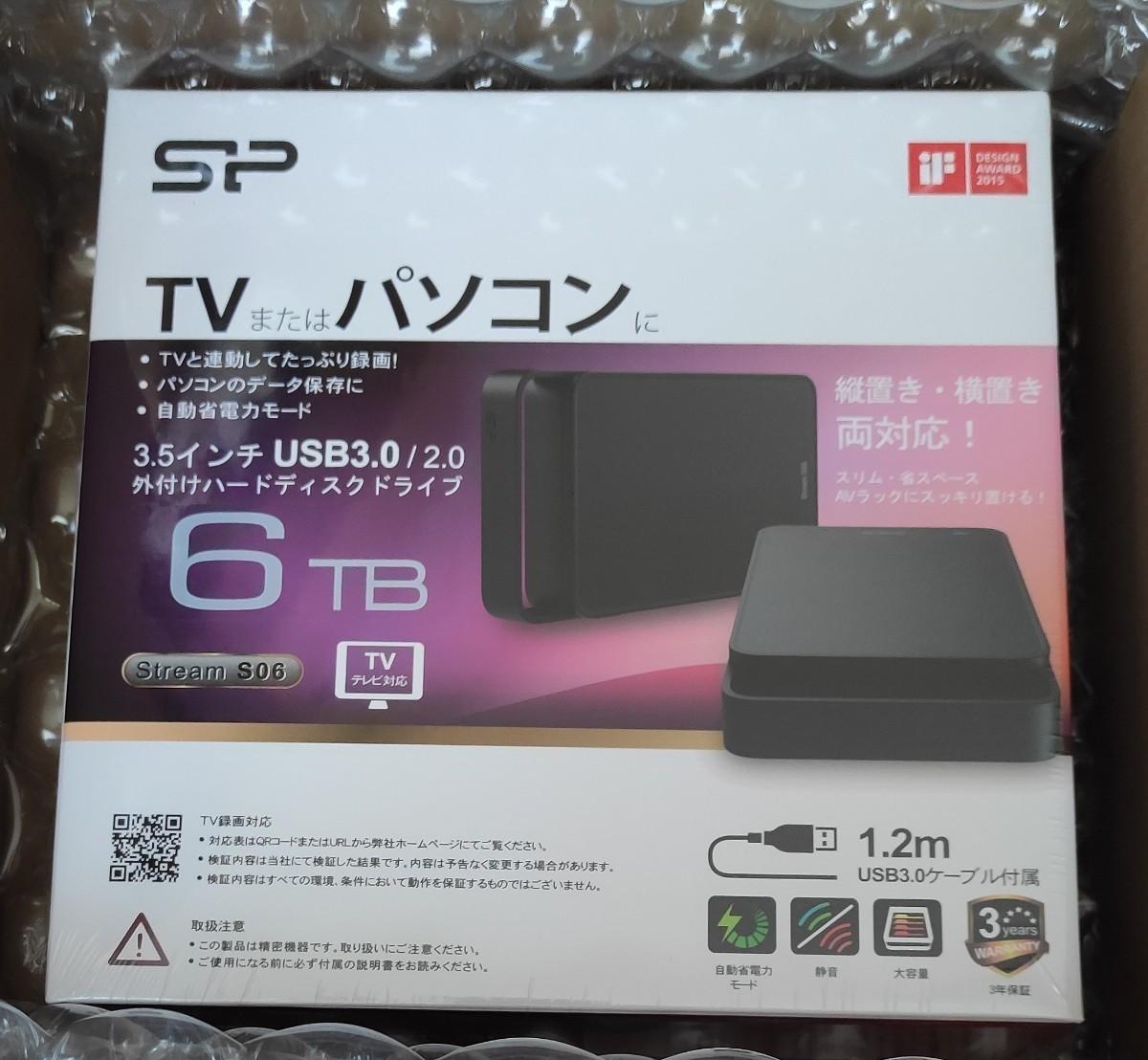 新品未開封品 6TB 外付けHDD 外付けハードディスク シリコンパワー