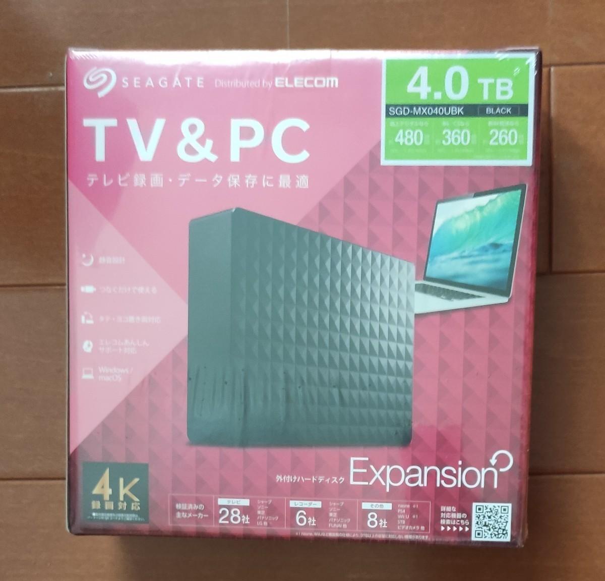 新品未開封品 4TB 外付けハードディスク 外付けHDD